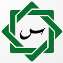 Salam Browser logo