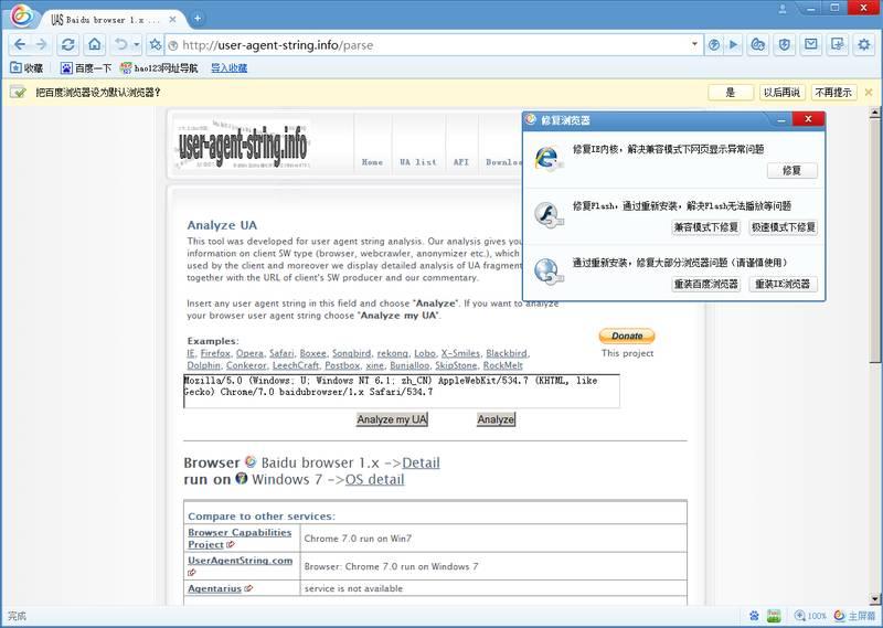 Baidu Browser <-UA list :: udger com
